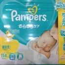 【新品・未開封】パンパースさらさらケア新生児用114枚入り 3パック