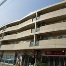 4階角部屋 ★家電5万円プレゼントキャンペーン中★