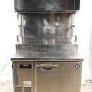 ホシザキ業務用テーブル形冷蔵庫 RT-90SDE 2007年