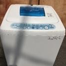TOSHIBA製洗濯機✨もちろん超クリーニング済み✨ 配送は要相談...