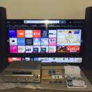 🌟美品🌟 2016製 4K 55インチ TVセット‼️