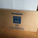 パナソニック panasonic スマートビエラ 液晶テレビ50型...