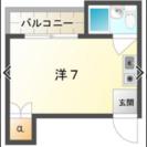 今なら初期費用ゼロ☆門真、京橋、中之島など京阪沿線アクセス良好!