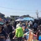 ★出店無料★チャリティフリーマーケット in 匝瑳市 9/2(土)開催