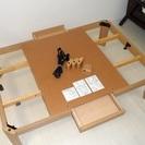 【120cm】 コタツテーブルのフレームです。