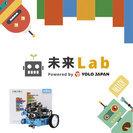 未来Lab 吹田 千里丘市民センター