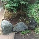 庭石を無料で差し上げます