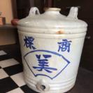 昔の通い酒瓶