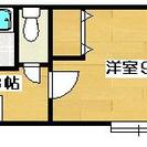 仲介手数料0円☆ネット無料!!!大人気物件設備充実に空室!!カウベ...