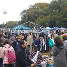 ◎◎「8月20日(日)所沢航空記念公園 フリーマーケット」◎◎