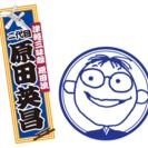津軽三味線教室 中央区日本橋箱崎