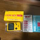 【任天堂】ゲームボーイポケット