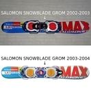 【買います】サロモン スノーブレード グロム 03-04年モデル ...