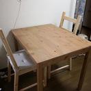 IKEA ダイニング・テーブルと椅子