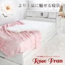 ベッド ベッドフレーム ホワイト セミダブル
