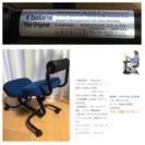 北欧ノルウェーHAG社デザイン バランスチェアー サポート付き(日本製)