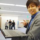 開発エンジニア(経験の浅い方も歓迎)◎月給50万円~、若手活躍中、...
