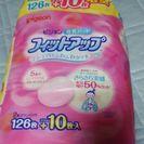 母乳パッド 約120枚 開封済み
