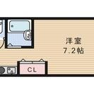 3大特典(初期費用500円/当社オリジナル物件/スペシャルプライス)23