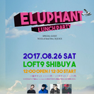 Eluphant Lunch Party in Tokyo