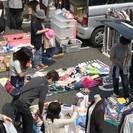 ★出店無料★チャリティフリーマーケット in 舞鶴市 8/19(土...