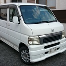 ★値下げ★H12・4WDバモス【ホンダ】大阪・尼崎市
