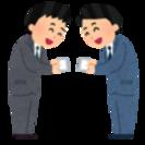 8/18女性参加費1,000円OFF☆異業種交流会 in 東新宿