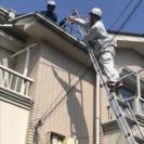 火災保険、地震保険、各種助成金を利用した、お客様負担0円の修繕、リ...