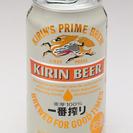 ビール、または酎ハイの空き缶