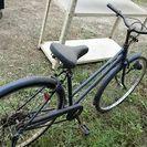26インチ 自転車 現状渡し