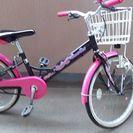 ★20インチ:子供用自転車★