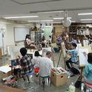 学生無料人物デッサン会(一般の方は有料です) - 教室・スクール