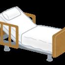介護用電動ベッドお譲りください