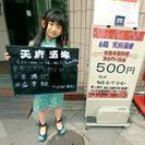 ☆女性参加費無料☆8/24池袋ビジネスランチ交流会🌠