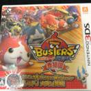 3DS妖怪ウォッチバスターズ赤猫団 限定メダル付き
