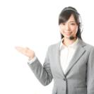 【コールセンター】バイト募集   【インセンティブ有り】
