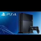 PS4本体お譲りいただけませんか?