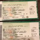 SOL  JAPAN STADIUM TOUR チケット