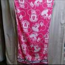 このデザインのタオルを探しています…