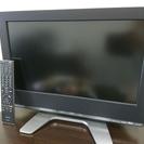 東芝 テレビ レグザ REGZA 20C2000 20型
