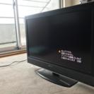 ソニー32型液晶テレビ差し上げます。