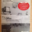 (プロダクトキー付き)Office2003