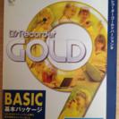 ライティングソフト GOLD9