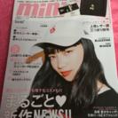 最新mini