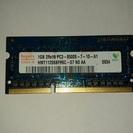ノートパソコン用メモリー  PC3-8500S