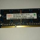ノートパソコン用メモリー PC3-8500S 2G