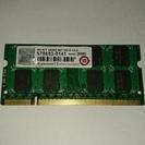 【取引中】ノートパソコン用メモリー  DDR2 667 4G