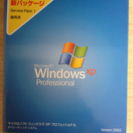 Windows XP Professional(処分特価)