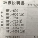 HFL-752(B)