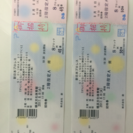 新日本プロレス G1 CLIMAX27